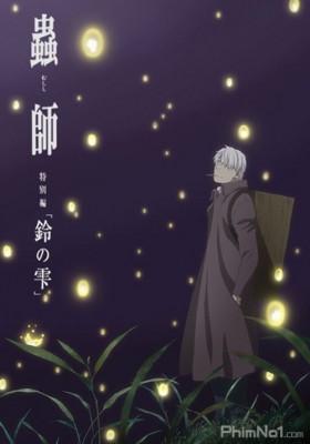 Phim Mushishi Zoku Shou - Mushishi: The Next Chapter (2014)