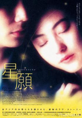 Phim Nước Mắt Của Trời - Fly Me to Polaris (1999)