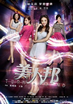 Phim Mỹ Nhân Hội - Turn Around (2014)