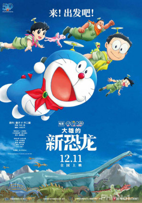 Phim Doraemon: Nobita Và Những Bạn Khủng Long Mới - Doraemon the Movie: Nobita's New Dinosaur (2020)
