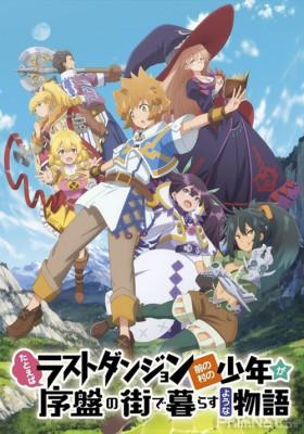 Phim Tatoeba Last Dungeon Mae no Mura no Shounen ga Joban no Machi de Kurasu Youna Monogatari - Suppose a Kid from the Last Dungeon Boonies moved to a starter town? (2021)