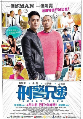 Phim Hình Cảnh Huynh Đệ - Buddy Cops (2016)