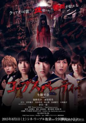 Phim Bữa Tiệc Tử Thi - Corpse Party (2015)