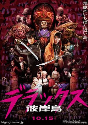 Phim Đảo Quái Vật - Higanjima: Vampire Island (2016)