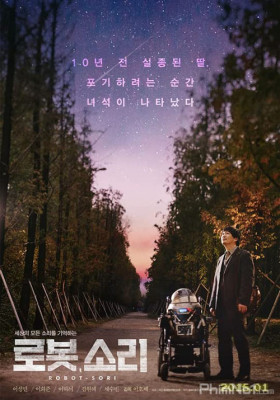 Phim Tiếng Lòng Robot - Robot, Sori / Sori: Voice From The Heart (2016)