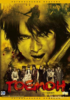 Phim Siêu Đạo Chích - Goemon (2009)