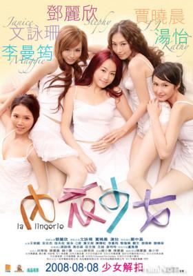 Phim Câu Lạc Bộ Kiếm Chồng - La lingerie (2008)