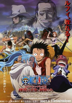 Phim Đảo Hải Tặc 8: Nàng Công Chúa Sa Mạc Và Những Tên Hải Tặc - One Piece Movie 8: Episode of Alabasta - The Desert Princess and the Pirates (2007)