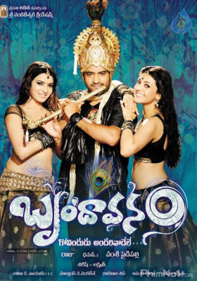 Phim Thượng Đế Cũng Bó Tay - Brindaavanam (2010)