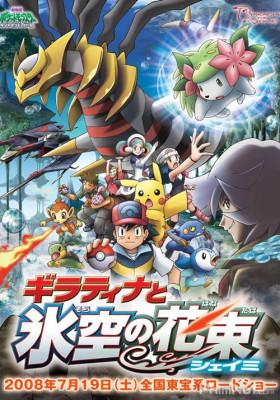 Pokemon Movie 11: Giratina và Shaymin, Đóa Hoa Của Bầu Trời