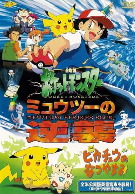 Pokemon Movie 1: Mewtwo Phục Thù