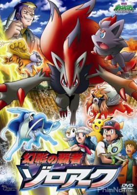 Phim Pokemon Movie 13: Bá Chủ Của Ảo Ảnh Zoroark - Pokemon: Zoroark: Master of Illusions (2010)