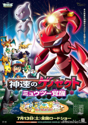 Phim Pokemon Movie 16: Gensect Thần Tốc - Mewtwo Thức Tỉnh - Pokemon the Movie: Genesect and the Legend Awakened (2013)
