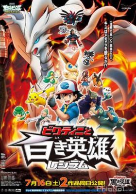 Phim Pokemon Movie 14: Black - Victini Và Bạch Anh Hùng Reshiram - Pokemon the Movie: Black - Victini and Reshiram (2011)
