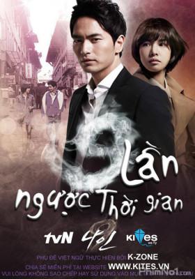Phim 9 Lần Ngược Thời Gian - Nine: Nine Times Time Travel (2013)
