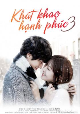 Phim Khát Khao Hạnh Phúc 3 - I Need Romance 3 (2014)