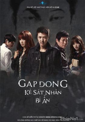 Phim Ký Ức Sát Nhân - Gap Dong (2014)