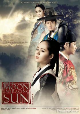 Phim Mặt Trăng Ôm Mặt Trời - The Moon Embracing The Sun (2012)