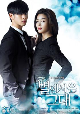 Phim Vì Sao Đưa Anh Tới - My Love From the Star (2013)