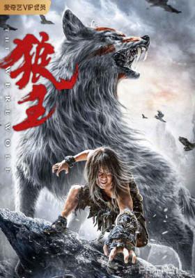 Phim Lang Vương - The Werewolf (2021)