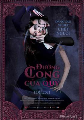 Phim Đường Cong Của Quỷ - The Cursed Lesson (2020)