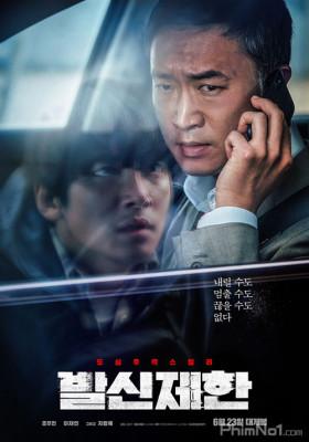 Phim Cuộc Gọi Bị Hạn Chế - Hard Hit (2021)