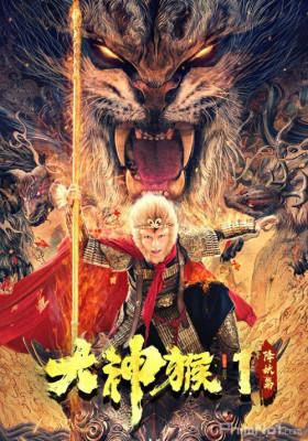 Phim Đại Thần Hầu 1 - Great God Monkey 1 (2020)