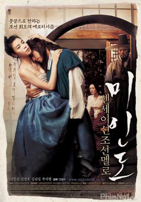 Phim Mỹ Nhân Đồ - Portrait of a Beauty (2008)