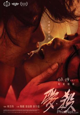 Phim Ái Sát - Wrath of Desire (2020)