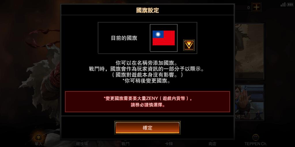 [閒聊] EPIC GAMES 國家選擇 - C_Chat - My PTT
