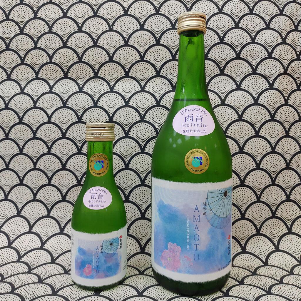 【大王叫我來曬貓】李ㄌㄌ - @tsubakiM - 小野大輔企劃日本酒「司牡丹 Amaoto」資訊串 價格: 720ml售價1600...身為 ...