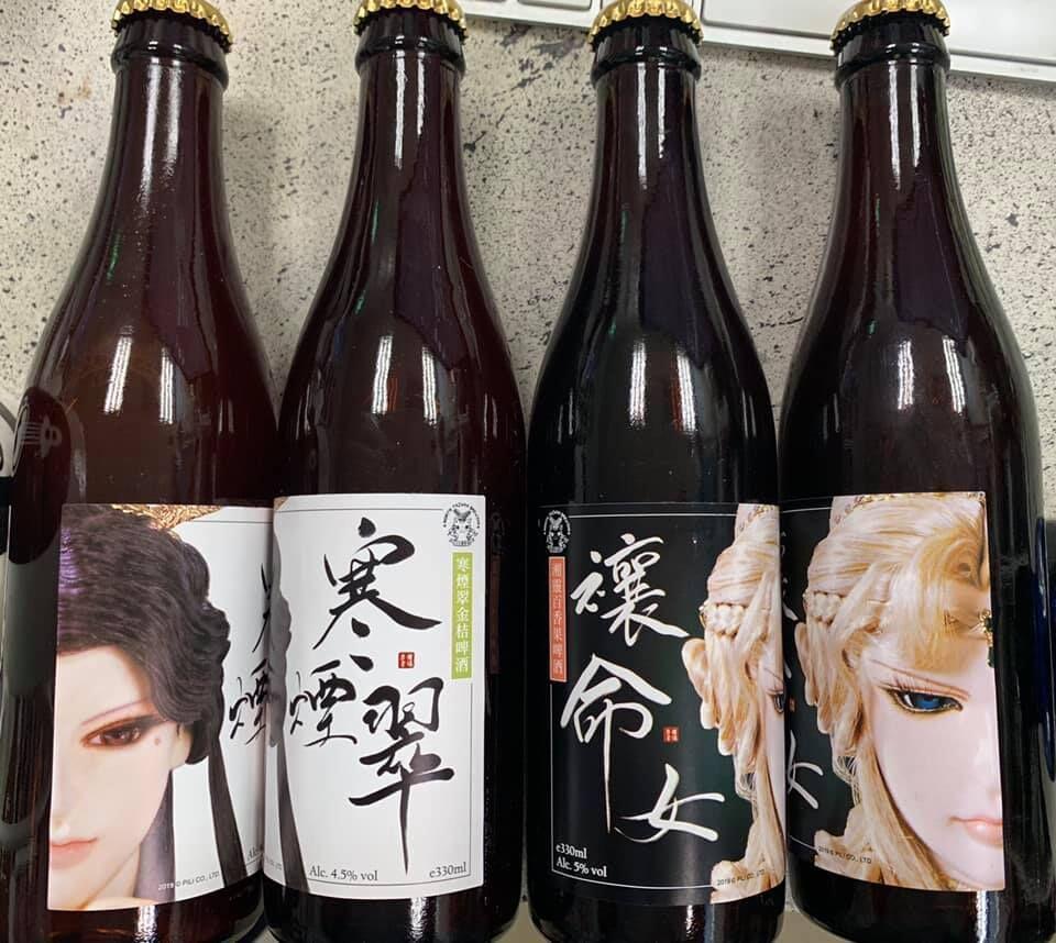 [霹靂] 國產酒結合布袋戲 推新口味 - palmar_drama   PTT娛樂區