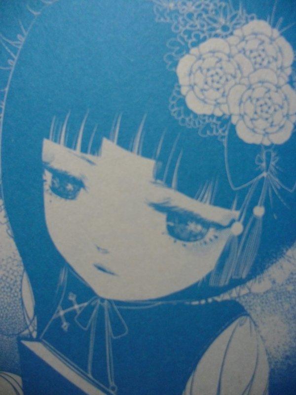 蠶寶寶 (圖片為《執業魔女★Pico Pico》的小姐)通常有淚痣的角色以具神秘或媚惑氣質居多,真可謂淚痣在臉 ...