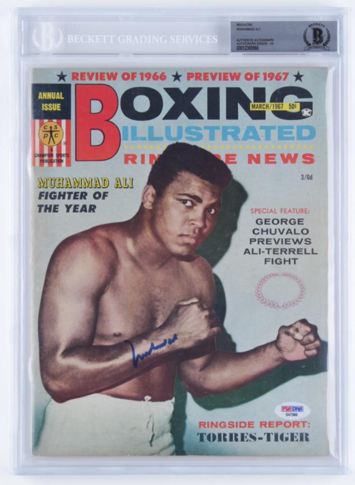 muhammad ali signed boxing illustrated