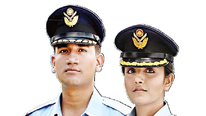 ছবি: বাংলাদেশ বিমানবাহিনী