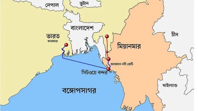 বাংলাদেশ-ভারত-মিয়ানমার: আর্থিক ও কৌশলগত স্বার্থ যেখানে গুরুত্বপূর্ণ    প্রথম আলো