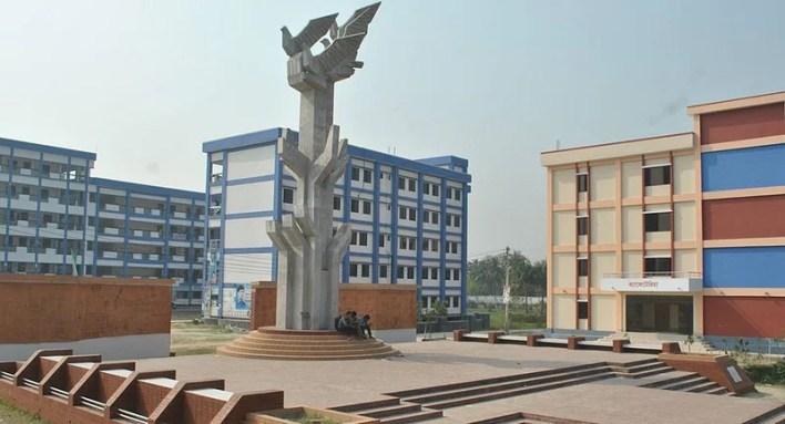 পাবনা বিজ্ঞান ও প্রযুক্তি বিশ্ববিদ্যালয়