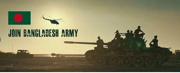 বাংলাদেশ সেনাবাহিনী নেবে ৬২৮ জন, আবেদন করেছেন কি