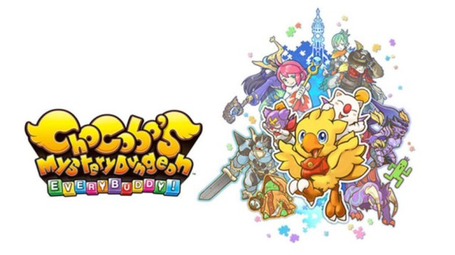 Chocobo's Mystery Dungeon PS4 1