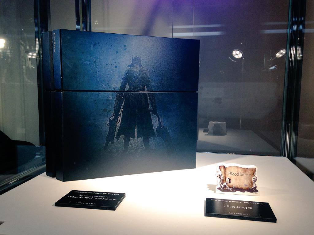 This Bloodborne PS4 Is Sadly Not For Sale Push Square