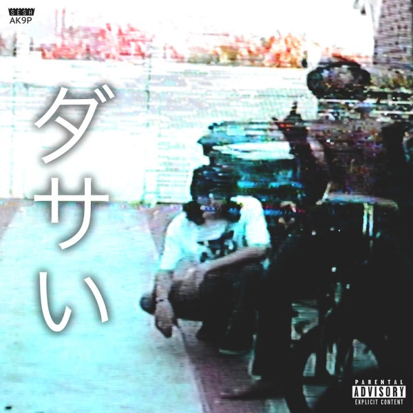 Xavier Wulf & BONES – Shigo (After Death) Lyrics   Genius ...