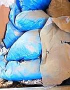 I sacchi con detriti e eternit polverizzato