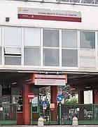 L'ingresso dello stabilimento Ama 2 di Rocca Cencia (Jpeg)