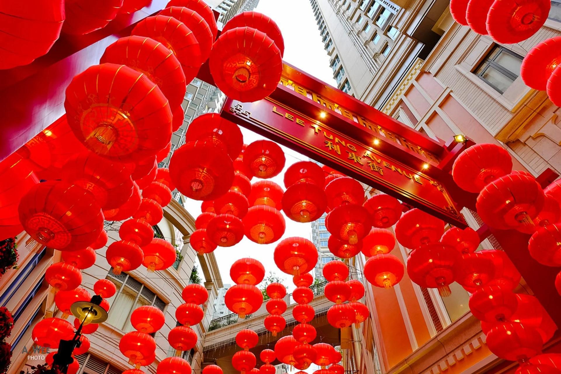 Spring Lantern Festival In Hong Kong