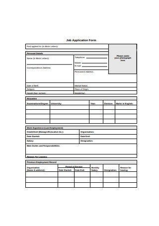 Please complete each section, even if you attach a resume. 50 Sample Employment Job Application Form Templates In Pdf Ms Word Excel