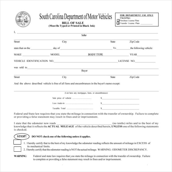 bill of sale trade