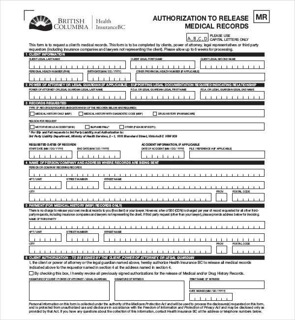 medical records request letter from attorney docoments ojazlink - Medical Records Release Form