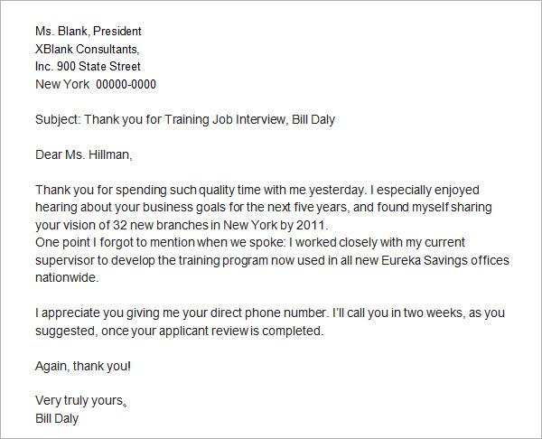 resume follow up letter job application follow up letter sample follow - Sample Email Resume Follow Up