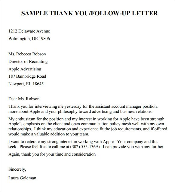 Follow Up Letter After Application from i1.wp.com