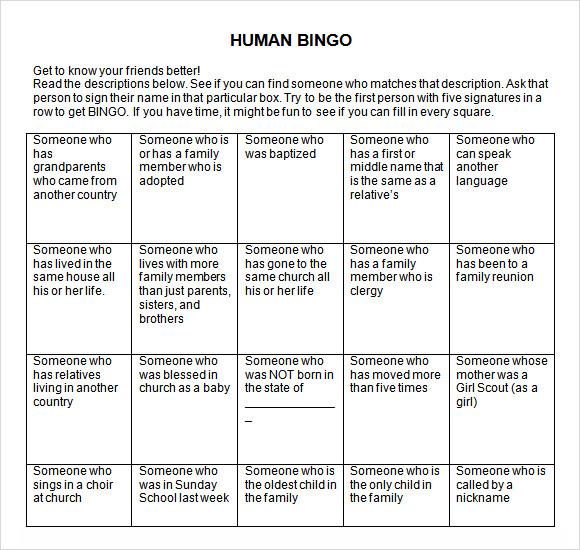 Good people bingo template images gallery 10 best people bingo people bingo template blank maxwellsz